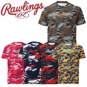 ローリングスコンバット柄を使用した吸汗速乾機能プリントTシャツ。  ※商品の色は印刷技術上、現物と多...