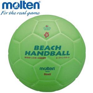 モルテン ハンドボール ボール 2号 ビーチハンド BH2G|ezone