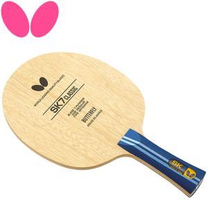 バタフライ SK7クラシック - FL 卓球ラケット 36881 ezone