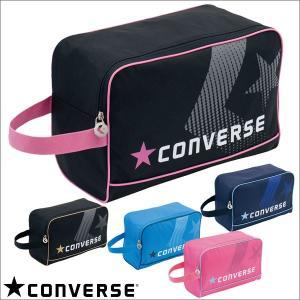 CONVERSE(コンバース) シューズケース C1500097