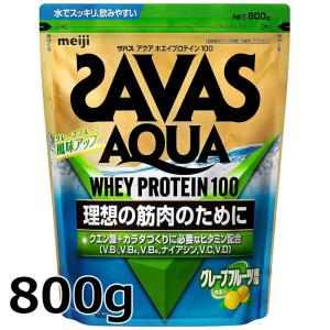 ザバス SAVAS アクアホエイプロテイン100 グレープフルーツ味 840g(約40食分) CA1327|ezone