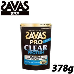 ザバス SAVAS プロ クリアプロテインホエイ100 378g 18食分 すべてのアスリート CJ1306|ezone