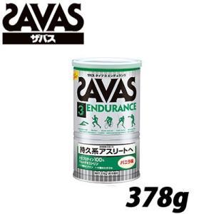 ザバス SAVAS プロテイン タイプ3エンデュランス 378g 18食分 長時間動き続ける持久系アスリートへ CZ7334|ezone