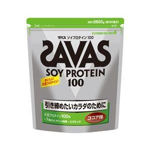 ザバス SAVAS ソイプロテイン100 2520g(約120食分) ココア味 CZ7444|ezone