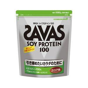 ザバス SAVAS ソイプロテイン100 1050g(約50食分) ココア味 CZ7497|ezone