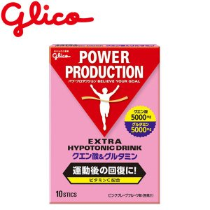 グリコ エキストラハイポトニックドリンク クエン酸&グルタミン G70836|ezone