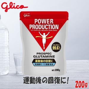 グリコ ロスペック グルタミン G70859|ezone