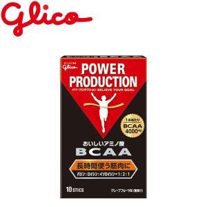 グリコ おいしいアミノ酸BCAA グレープフルーツ味(無果汁) G70861|ezone