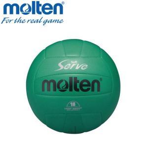 モルテン バレーボール ボール 4号 ソフトサーブ 軽量 EV4G ezone