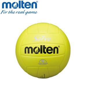モルテン バレーボール ボール 4号 ソフトサーブ 軽量 EV4L ezone
