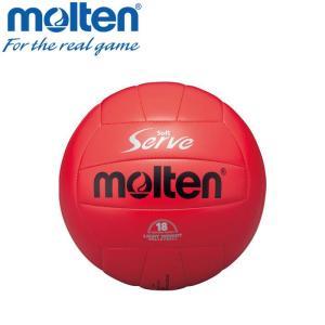 モルテン バレーボール ボール 4号 ソフトサーブ 軽量 EV4R ezone