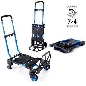 FLAT CART 2x4 (フラットカート ツーバイフォー) 二輪にも四輪にもトランスフォーム ア...