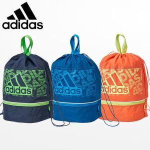 【1点までメール便送料無料】アディダス 水泳 プール スイムバッグ SW 2ROOM BAG adidas FTM30 DV0905 DV0906 DV0907|ezone