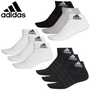 【1点までメール便送料無料】アディダス 靴下 ショートソックス 3足組 メンズ レディース FXI63 DZ9364 DZ9365 DZ9379 ezone
