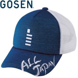 ゴーセン テニス ALLJAPAN キャップ ヘザー C19A02-6|ezone