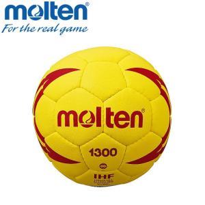 モルテン ハンドボール ボール 0号 ヌエバX1300 H00X1300-YR|ezone