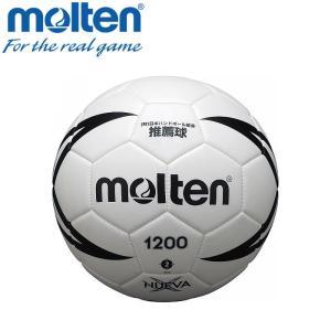 モルテン ハンドボール ボール 2号 ヌエバX1200 H2X1200-W|ezone