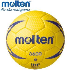 モルテン ハンドボール ボール 2号 ヌエバX3600 検定球 H2X3600|ezone