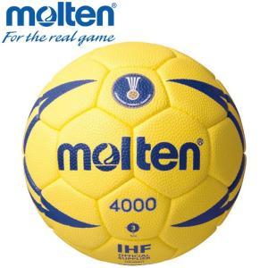 モルテン ハンドボール ボール 3号 ヌエバX4000 検定球 国際認定球 H3X4000|ezone