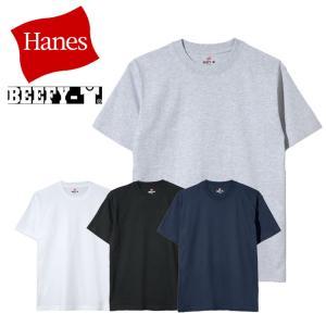 ヘインズ ビーフィーTシャツ 【2枚組】 19SS BEEFY-T H5180-2|ezone