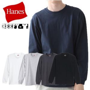 ヘインズ ビーフィーロングスリーブTシャツ 19SS BEEFY-T H5186|ezone