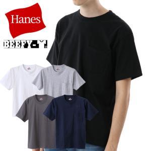 ヘインズ ビーフィーポケットTシャツ 19SS BEEFY-T H5190|ezone