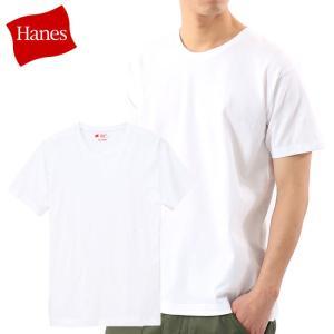 ヘインズ クルーネックTシャツ ジャパンフィット 2枚組 H5310-010 19SS |ezone