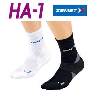 ザムスト HA-1 レギュラー丈 足用サポーター 【かかととアーチをサポートするソックスタイプ】 ランニングソックス