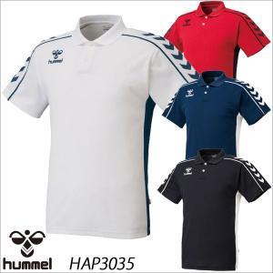 【数量限定!半額!大特価!】【2枚までメール便送料無料】ヒュンメル ポロシャツ メンズ hummel HAP3035 ezone