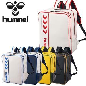 【数量限定!半額!大特価!】ヒュンメル サッカー エナメルバックパック HFB6064 hummel ezone