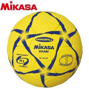 ミカサ ハンドボール 練習球1号 屋外用 HP103-YB 4213070|ezone