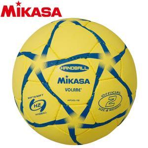 ミカサ ハンドボール 練習球2号 屋外用 HP203-YB 4113013|ezone