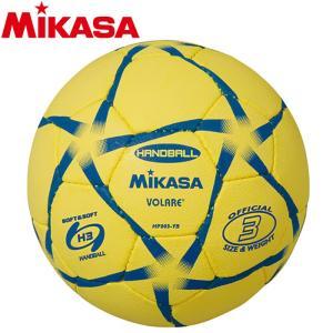 ミカサ ハンドボール 練習球3号 屋外用 HP303-YB 4013013|ezone