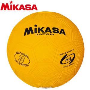 ミカサ ハンドボール3号 HR3-Y 4023000|ezone