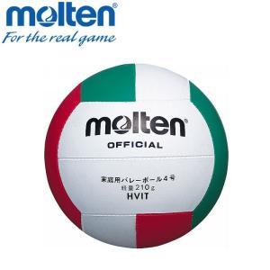 モルテン バレーボール ボール 4号 バレー HVIT ezone
