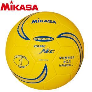 ミカサ ソフトハンドボール1号軽量 HVN110S-B 4213040|ezone
