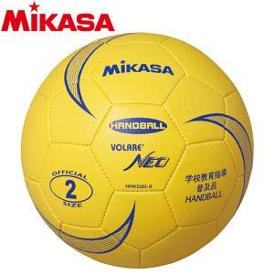 ミカサ ソフトハンドボール2号 軽量 180g HVN220S-B 4110020|ezone