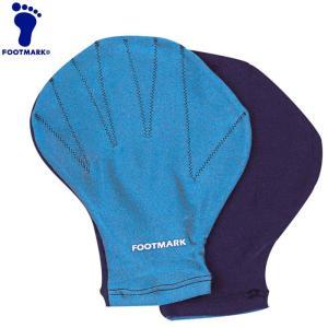 フットマーク 水泳 アクアグローブ・ソフト 202988-10 ezone