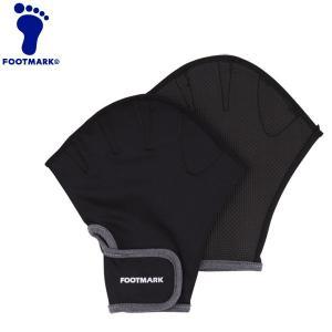 フットマーク 水泳 アクアグローブ・ハード 203001-09 ezone