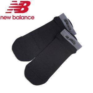 【2点までメール便送料無料】ニューバランス NB HANZOソックス JASR9744-BK メンズ 19FW New Balance ezone