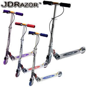 JD BUG キックスクーター キックスケーター キックボード MS-101AB|イーゾーン スポーツ PayPayモール店