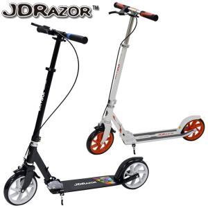 JD Razor MS-185B (ジェイディレーザー MS-185B) キックスクーター キックスケーター スタンド付き|イーゾーン スポーツ PayPayモール店