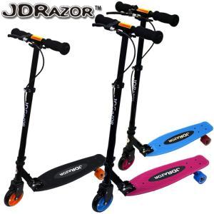 JD Razor キックスクーター キックスケーター キックボード MS-600 ezone