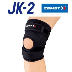 【1点までメール便送料無料】ザムスト JK-2 ヒザ用サポーターミドルサポート 左右兼用 ZAMST 返品不可|ezone