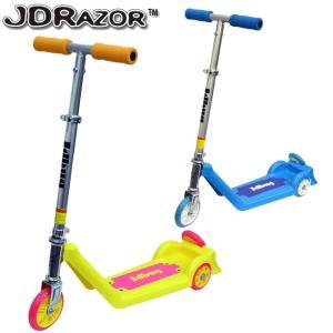 JD RAZOR Kid Scooter TC-01 (キッズスクーター TC-01) キックスクーター キックスケーター 3歳から ezone