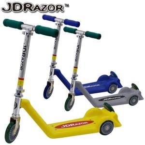JD RAZOR Kid Scooter TC-02 (キッズスクーター TC-02) キックスクーター キックスケーター 3歳から ezone