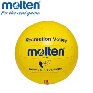 モルテン バレーボール ボール レクリエーションバレー KV180 ezone