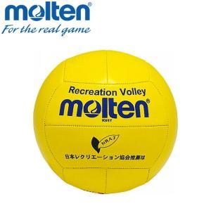 モルテン バレーボール ボール 4号 レクリエーションバレー KV4Y ezone