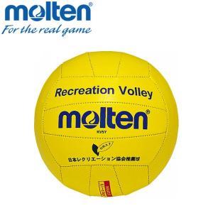 モルテン バレーボール ボール 5号 レクリエーションバレー KV5Y ezone