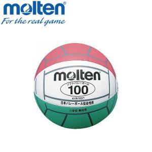 モルテン バレーボール ボール バレー KVN100IT ezone